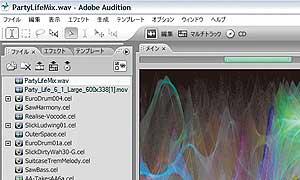 adobe dimension render inventor models